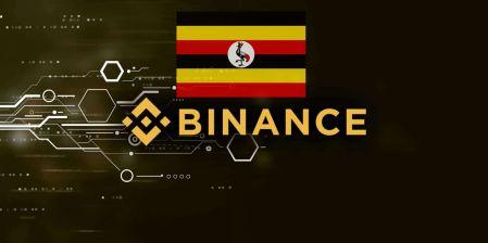 Deposit and withdraw Ugandan Shilling (UGX) on Binance