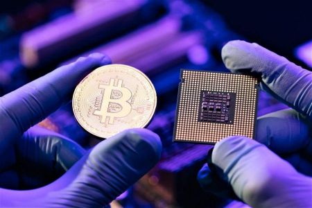 Surprise! An ESG-Conscious Giant Increases Indirect Exposure to Bitcoin